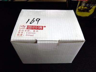 恒福茶具6 2012-07-21 16-02-27