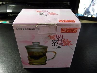恒福茶具 2012-07-21 16-04-51