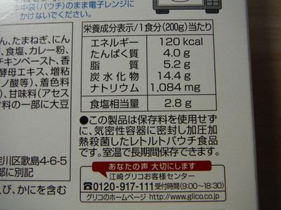 DSCF0071