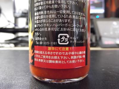 DSCF3820