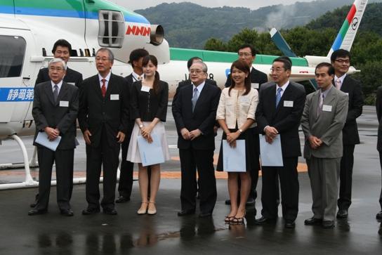 静ヘリWeekly:中日本航空株式会...