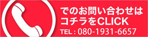 静岡人妻なでしこ_GH店長ブログ用ボタン(電話)0209