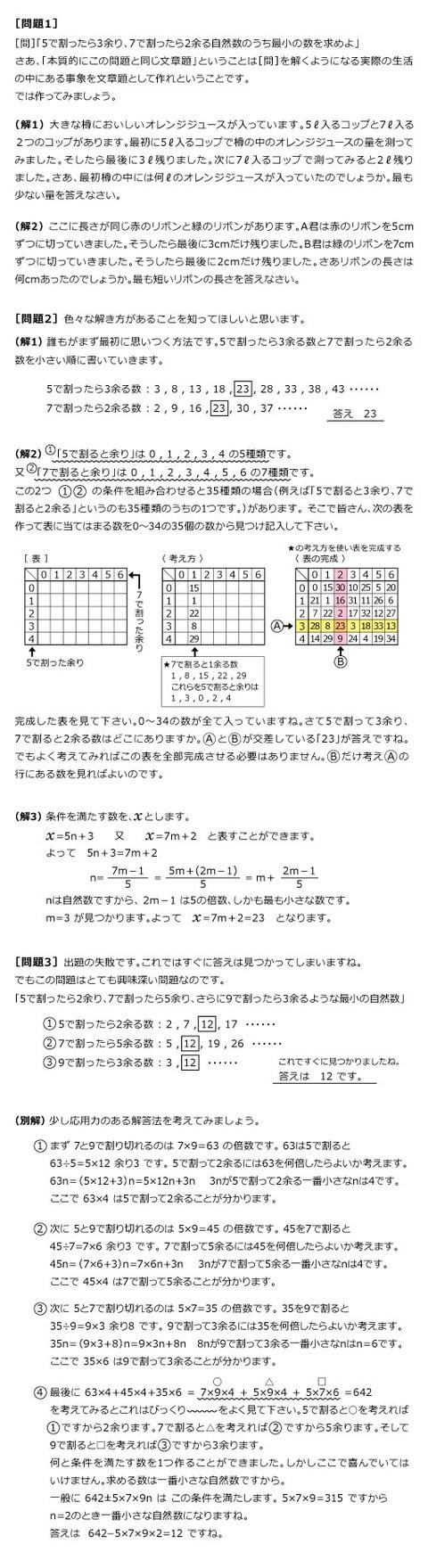 vol_7_1030