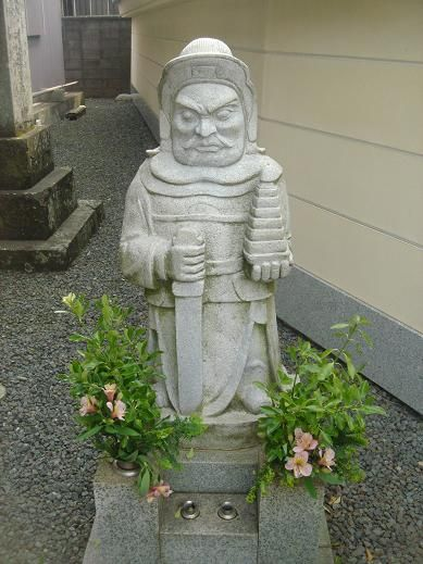 太田資直 - JapaneseClass.jp