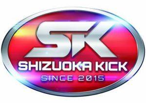shizuokakick