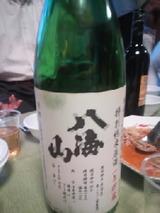 大和田10