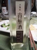 大和田110001
