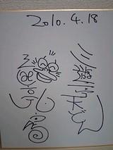 100419_1949~0001