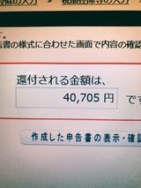 2C85C945-BC9D-40FF-868E-02CA7CDEB51E