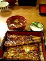 川豊_うなぎ