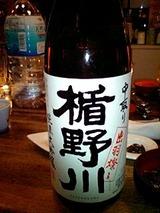 丸花亭⑦お酒