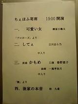 100608_1831~0001