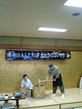 鬼怒川23