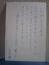 091203_2012~0001