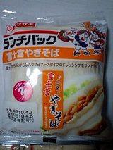 富士宮焼きそばパン