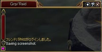 EQ2_000021