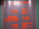 6aeb3d1a.jpg