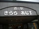 ac5f5fbe.jpg