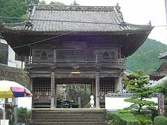 四国八十八寺のひとつ