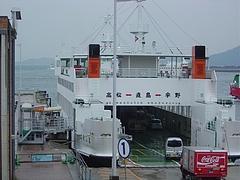 直島行き船