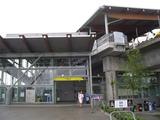 Braid駅9284
