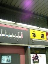 9e1292b3.jpg