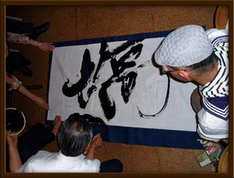 写真 2008.5.25