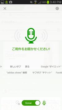 Screenshot_2013-07-30-15-40-13