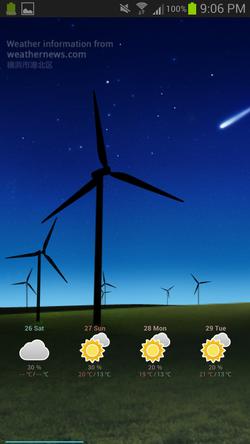 Screenshot_2013-10-26-21-06-59