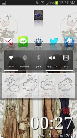 Screenshot_2013-10-02-00-27-46