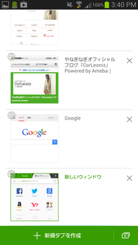 Screenshot_2013-07-30-15-40-35