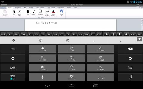Screenshot_2013-02-16-20-38-01