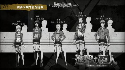 進撃の巨人4-31