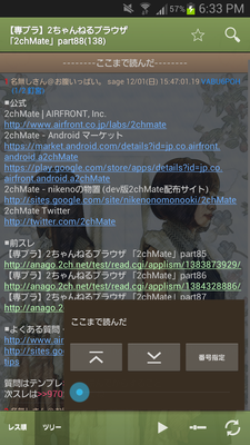 Screenshot_2013-12-02-18-33-38