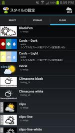 Screenshot_2013-10-26-20-59-14