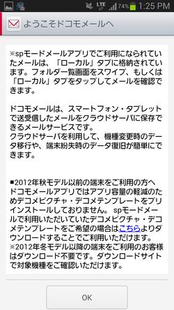 Screenshot_2013-11-06-13-25-44