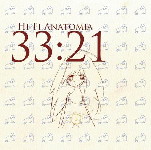 news_large_hi-fi_anatomia