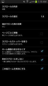 Screenshot_2013-10-02-01-19-33