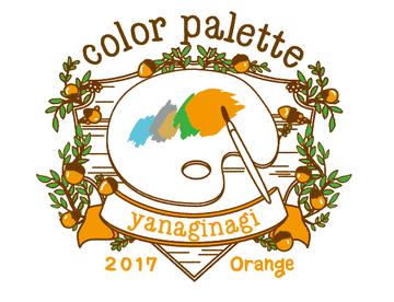 cl_orange_logo