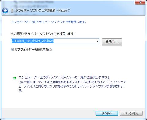 スクリーンレコード-15