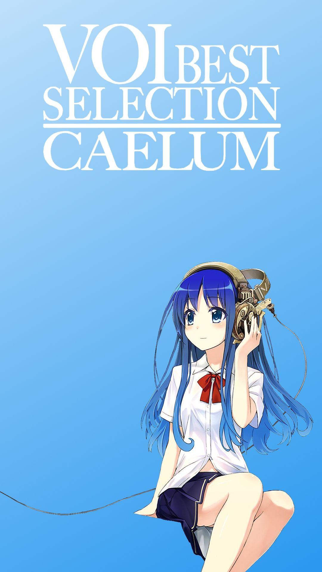 Voiベストアルバム Caelum の壁紙つくった ラジオのノイズ 知ら