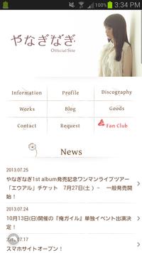 Screenshot_2013-07-30-15-34-21 (1)