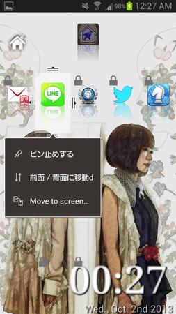 Screenshot_2013-10-02-00-27-17