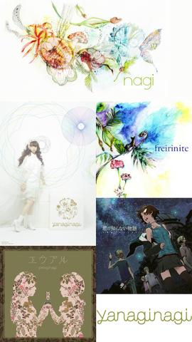 Android用nagi壁紙