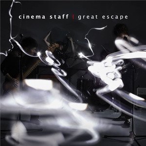 cinema-staff-great-escape