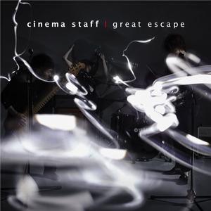 cinema-staff-great-escape