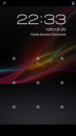 Screenshot_2013-10-21-22-33-18