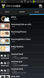 Screenshot_2013-10-26-20-59-31