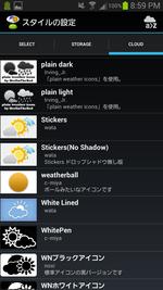 Screenshot_2013-10-26-20-59-38