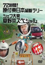 dvd16